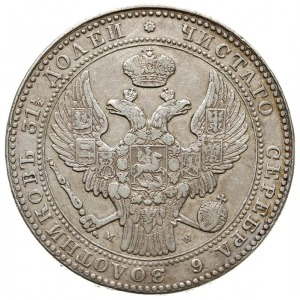 1 1/2 rubla = 10 złotych 1837, Warszawa, odmiana z duży...