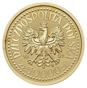 50.000 złotych 1991, Warszawa, PRÓBA, Jan Paweł II, Par...
