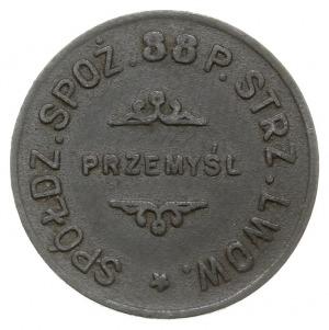 20 groszy Spółdzielni Spożywców 38 Pułku Strzelców Lwow...