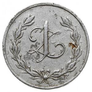 1 złoty Spółdzielni Korpusu Kadetów nr 3, aluminium, Ba...