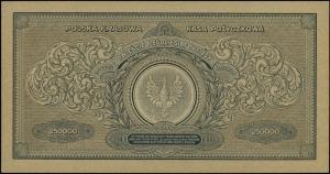 250.000 marek polskich, 25.04.1923, seria BY, numeracja...
