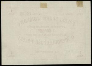 1 korona 1914, II edycja, seria V, numeracja 10026, wyr...