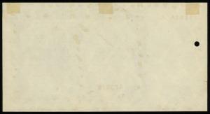 niedokończony druk 500 złotych 15.07.1947, seria A, num...