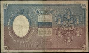 25 rubli 1899, podpisy: Тимашев (Timashev) i Метц (Metz...