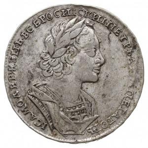 rubel 1723, Krasnyj Dvor (Moskwa), odmiana z popiersiem...