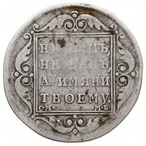 połtina 1799 СМ МБ, Petersburg, z błędem w napisie ПОЛТ...