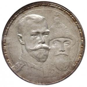 rubel 1913 ВС, Petersburg, wybite na 300-lecie panowani...
