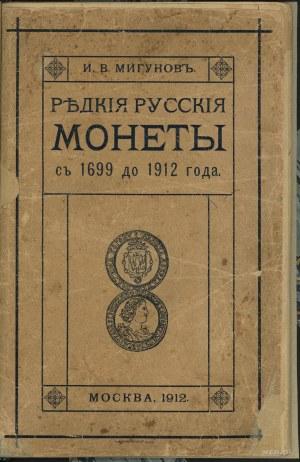 I. W. Migunow, Rzadkie Rosyjskie Monety od 1699 do 1912...