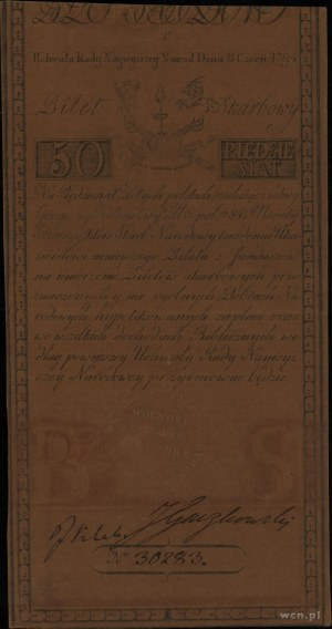 50 złotych 8.06.1794, seria C, numeracja 30283, podpisy...