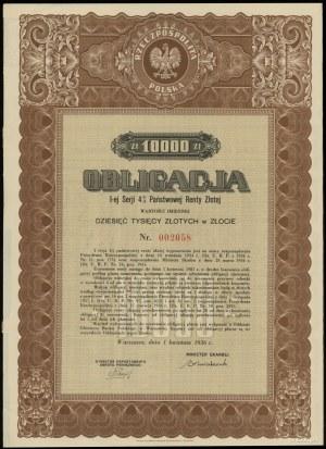 II Rzeczpospolita Polska 1918-1939; obligacja I-ej seri...