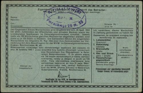 2 złote 1943-1944; numeracja 0140105, niewypełniony bla...