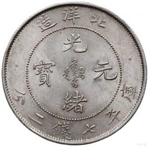 dolar 1903 (29 rok panowania), mennica Tiencin; Aw: Ins...