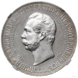 rubel pamiątkowy 1898, Petersburg; wybity z okazji odsł...