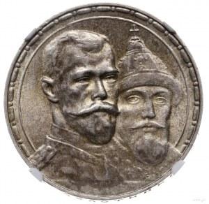 rubel 1913 BC, Petersburg; wybity na 300-lecie dynastii...