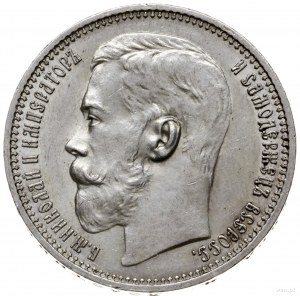 rubel 1914 BC, Petersburg; Bitkin 69 (R), Kazakov 461; ...