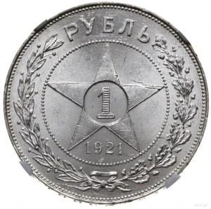 rubel 1921, Petersburg; Fedorin 1, Parchimowicz 5a; pię...