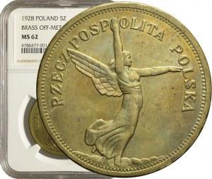 RRR-, UNIKAT, 5 złotych 1928 Nike, Bruksela, MOSIĄDZ