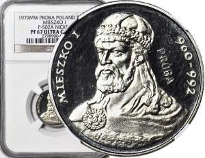 2000 złotych 1979, Mieszko I, PRÓBA nikiel dla złota