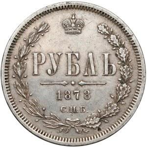 Rosja, Aleksander II, Rubel 1878 НФ