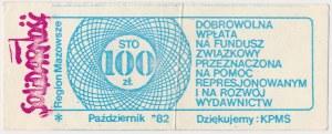 Cegiełka, Solidarność, 100 złotych 1982
