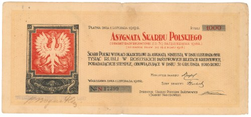 Asygnata Skarbu Polskiego, 1.000 rubli 1918