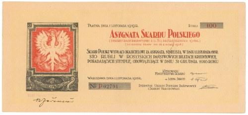 Asygnata Skarbu Polskiego, 100 rubli 1918 - Kierownik Ministerstwa.. / za Szefa...