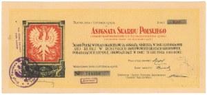 Asygnata Skarbu Polskiego, 100 rubli 1918 - Minister Skarbu / Szef Sekcji