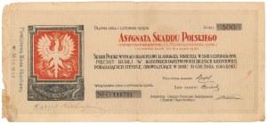 Asygnata Skarbu Polskiego, 500 rubli 1918