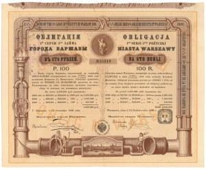Warszawa 5-ta Pożyczka, Obligacja na 100 rub 1896
