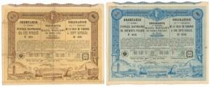 Warszawa 7-ma Pożyczka, Obligacje 1903 r. na 100 i 500 rub (2szt)