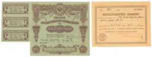 Rosja, Obligacja 50 rubli 1914 z dokumentem polskiej rejestracji