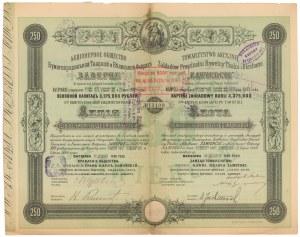 Towarzystwo Akcyjne Zakładów Przędzalni Bawełny, Tkalni i Blecharni ZAWIERCIE, Em.3, 250 rubli 1889