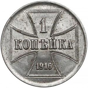 Ober-Ost. 1 kopiejka 1916-A, Berlin