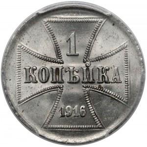 Ober-Ost. 1 kopiejka 1916-J, Hamburg