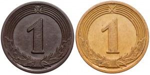 Lwów, Lwowskie Towarzystwo Akcyjne Browarów S.A., 1 złoty - dwie odmiany kolorystyczne