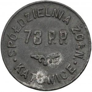 Katowice, Spółdzielnia Żołnierska 73 Pułku Piechoty, 20 groszy