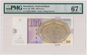 Macedonia, 100 denari 2009