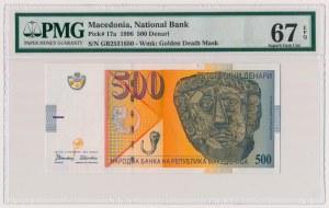 Macedonia, 500 denari 1996