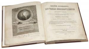 Zbiór ciekawy XIV tablic numizmatycznych rytych na miedzi, Czacki, Wilno 1844