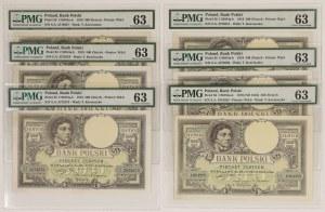 500 złotych 1919 - PMG 63 (6szt)