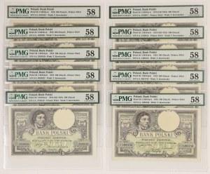 500 złotych 1919 - PMG 58 (10szt)