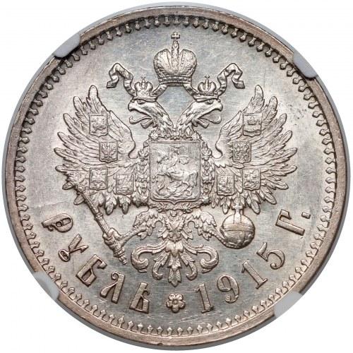 Rosja, Mikołaj II, Rubel 1915 BC - rzadki i ładny