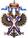 Rosja, Order Świętego Andrzeja Apostoła Pierwszego Powołania