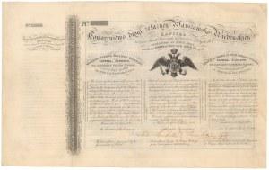 Towarzystwo Drogi Żelaznej Warszawsko-Wiedeńskiej, 4.200 złotych 1839