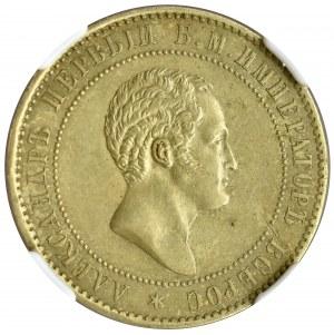 Rosja, Aleksander I, 10 kopiejek 1871 Bruksela - nowe bicie NGC PF53