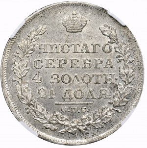 Rosja, Aleksander I, Rubel 1823 ПД - NGC MS62