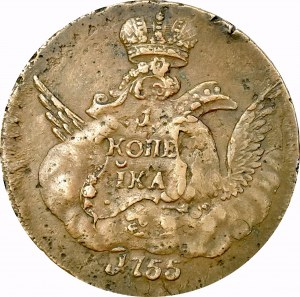Rosja, Elżbieta, 1 Kopiejka 1755 - przebitka na 5 kopiejkach Piotra I