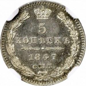 Rosja, Mikołaj I, 5 kopiejek 1847 ПА - NGC MS64