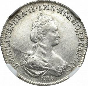 Rosja, Katarzyna II, 20 Kopiejek 1779 - NGC AU
