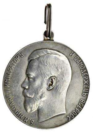 Rosja,Mikołaj II, Medal za gorliwość